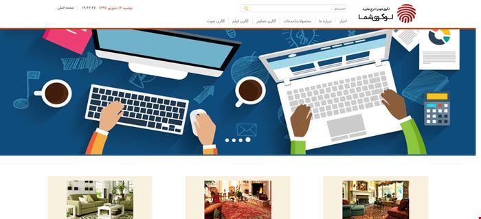 وب سایت شرکتی اداری سفیر