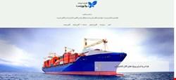 وب سایت شرکتی اداری نورا