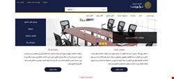 وب سایت شرکتی اداری کسرا