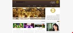 وب سایت شرکتی تجاری آذرخش