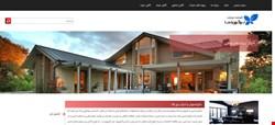 وب سایت شرکتی تجاری برسام