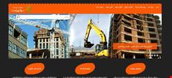 وب سایت شرکتی تجاری ترمه