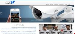 وب سایت شرکتی تجاری سپنتا