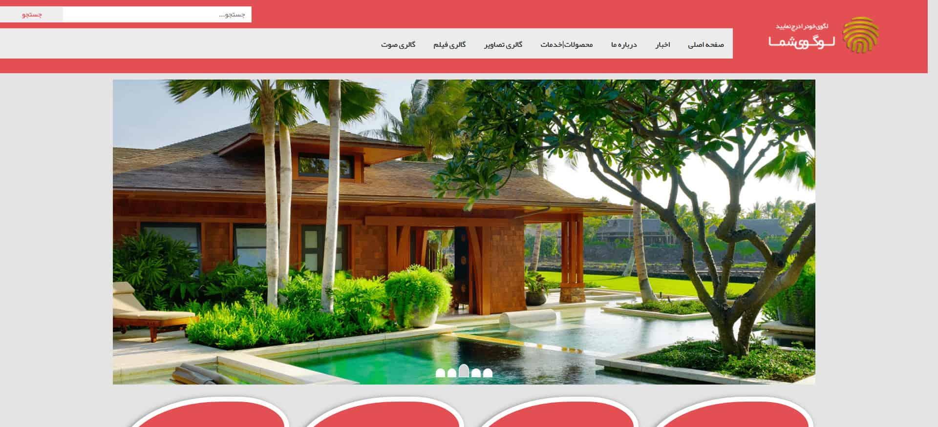 وب سایت شرکتی تجاری فراز