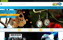 وب سایت تخصصی فروشگاهی ریونیز