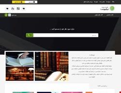 وب سایت تخصصی فروشگاهی شفق