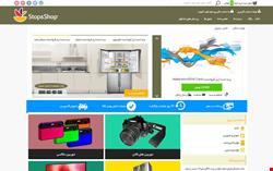وب سایت حرفه ای فروشگاهی پاسارگاد