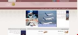وب سایت خبری مهر