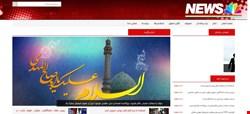 وب سایت سازمانی سحر