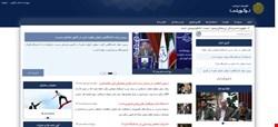 وب سایت سازمانی کوثر
