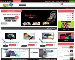 وب سایت پیشرفته فروشگاهی آراد