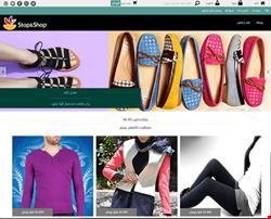 وب سایت پیشرفته فروشگاهی آرون